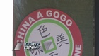 Dirty Dining: China A GoGo