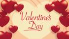 Valentine's Day 2016 in Las Vegas