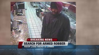 Help police capture armed robbery suspect