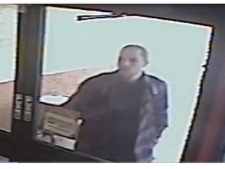 Police seeking purse snatcher