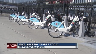 Getting around downtown just got a lot easier