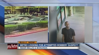 Man sought in connection to attempted robbery