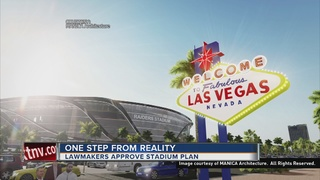 Lawmakers narrowly approve stadium
