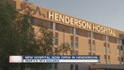 New hospital opens in Henderson