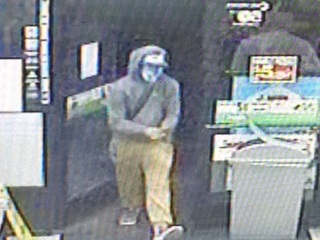 Police seek suspect in 3 armed robberies