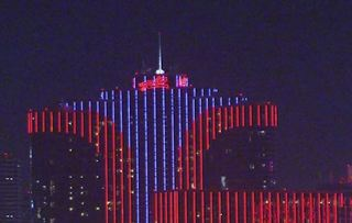 UPDATE: Power fully restored at Rio tower