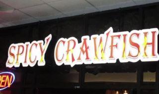 Ho Ho Ho, Five Star Tavern on Dirty Dining