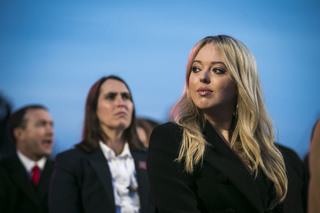 First Daughter Tiffany Trump parties in Vegas