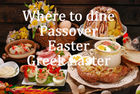 DINING: Passover, Easter & Greek Easter in Vegas